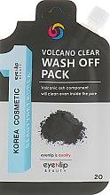 Духи, Парфюмерия, косметика Очищающая маска с вулканическим пеплом - Eyenlip Volcano Clear Wash Off Pack