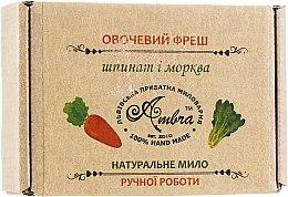 """Духи, Парфюмерия, косметика Крем-мыло """"Овощной фреш. Шпинат-морковь."""" - Амбра"""