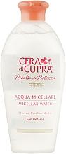 Духи, Парфюмерия, косметика Мицеллярная вода - Cera Di Cupra Micellar Water
