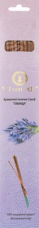 """Ароматические палочки """"Лаванда"""" - Chandi"""
