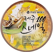 Духи, Парфюмерия, косметика Универсальный гель с муцином улитки - Pax Moly Jeju Snail Soothing Gel