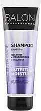 Духи, Парфюмерия, косметика Шампунь для ломких и ослабленных волос - Salon Professional Nutrition and Moisture