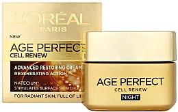 Духи, Парфюмерия, косметика Восстанавливающий ночной крем - L'Oreal Paris Age Perfect Cell Renew Night Cream