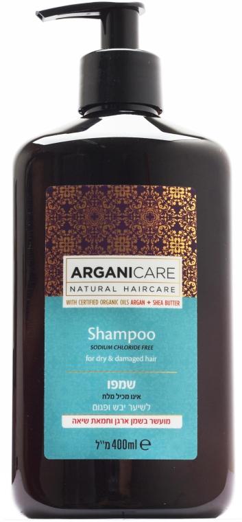 Шампунь для сухих и поврежденных волос - Arganicare Argan Oil Hair Shampoo for Dry Damaged Hair