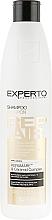 Духи, Парфюмерия, косметика Шампунь для сухих и поврежденных волос - Cece of Sweden Experto Repair Shampoo