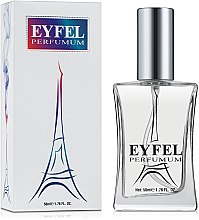 Духи, Парфюмерия, косметика Eyfel Perfume Blue Seduction E-123 - Парфюмированная вода