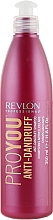 Духи, Парфюмерия, косметика Шампунь против перхоти - Revlon Professional Pro You Anti-Dandruff Shampoo