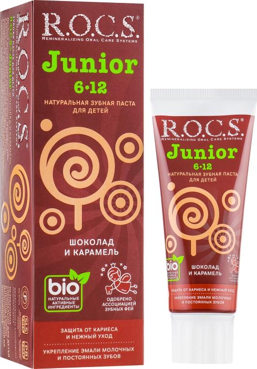 """Зубная паста """"Шоколад и карамель"""" - R.O.C.S. Junior"""