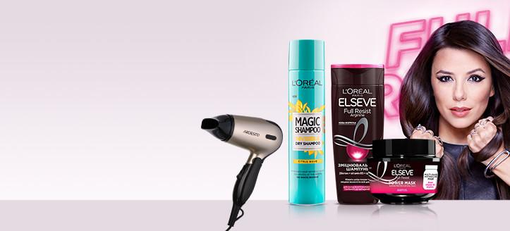 При покупке продукции Elseve или Magic Shampoo на сумму от 349 грн получите в подарок фен для волос