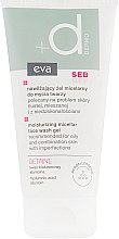 Духи, Парфюмерия, косметика Увлажняющий мицеллярный гель для умывания - Eva Dermo Seb Off Moisturizing Micellar Washing Gel