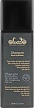 Духи, Парфюмерия, косметика Шампунь увлажняющий - Sweet Professional Lovely Blend Hydration Shampoo