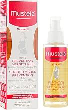 Парфумерія, косметика Масло від розтяжок - Mustela Maternidad Stretch Marks Prevention Oil
