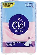 Духи, Парфюмерия, косметика Гигиенические прокладки, 7 шт - OLA! Ultra Night