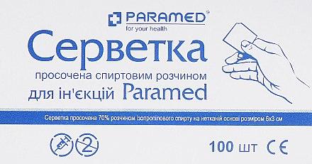 Салфетки спиртовые №100 - Paramed