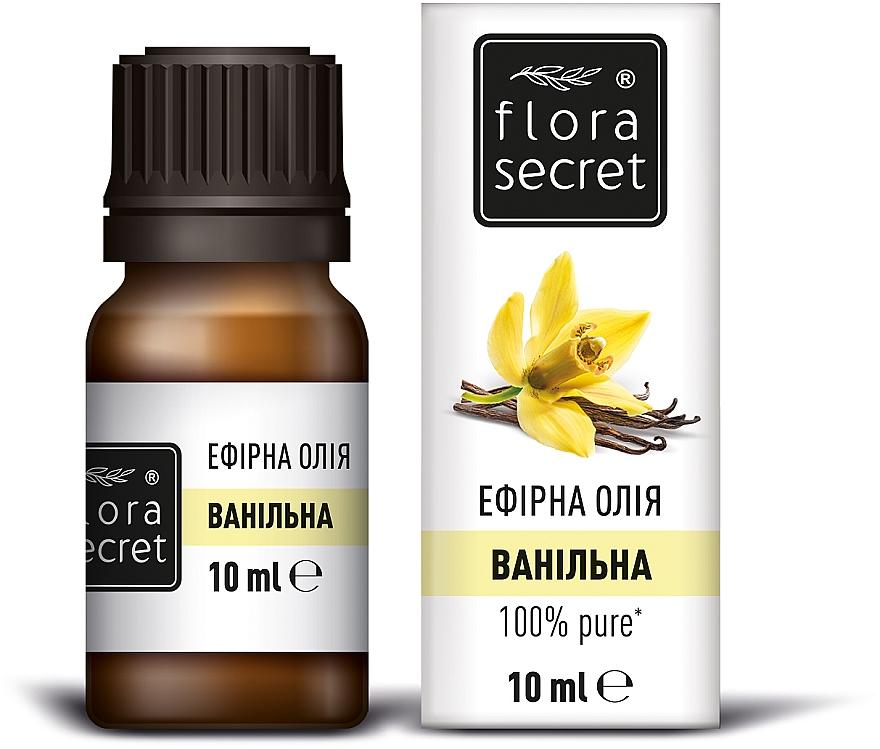 Эфирное масло ванили - Flora Secret
