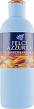 Духи, Парфюмерия, косметика Гель для душа - Felce Azzurra Ambra & Argan Nourishing Essence