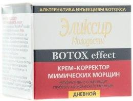Духи, Парфюмерия, косметика Дневной крем-корректор мимических морщин - Эликсир Молодости Botox Effect