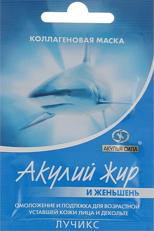 """Коллагеновая биостимулирующая маска для лица """"Акулий жир"""" и женьшень - Лучикс"""