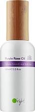 Духи, Парфюмерия, косметика Масло пурпурной розы - O'right Purple Rose Oil