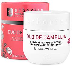 Духи, Парфюмерия, косметика Крем-маска для лица - Erborian Duo de Camellia