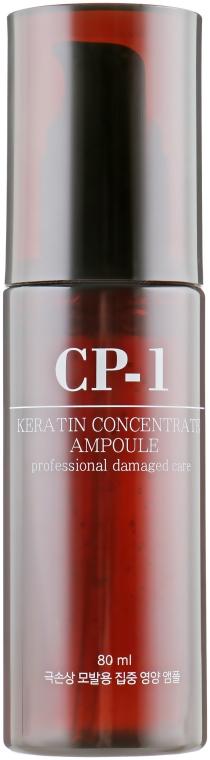 Концентрированная эссенция для волос на основе кератина - Esthetic House CP-1 Keratin Concentrate Ampoule