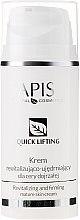 Духи, Парфюмерия, косметика Укрепляющий крем для зрелой кожи - APIS Professional Quick Lifting Face Cream