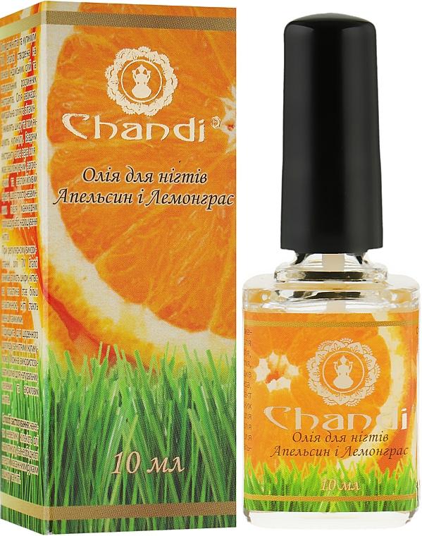 """Масло для ногтей и кутикул """"Апельсин и лемонграс"""" - Chandi"""