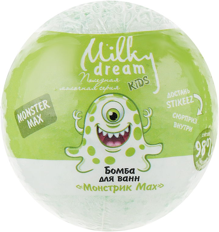 "Бомба для ванн ""Монстрик Max"" - Milky Dream Kids"