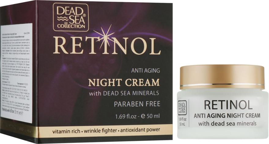 Ночной крем против старения с ретинолом и минералами Мертвого моря - Dead Sea Collection Retinol Anti Aging Night Cream