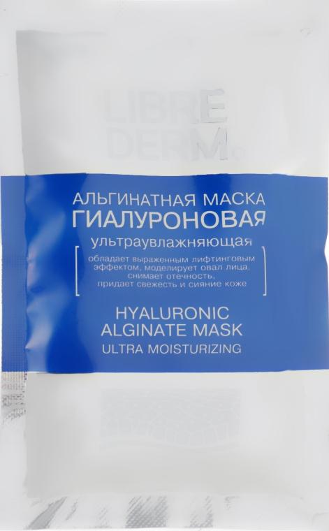 Гиалуроновая ультраувлажняющая альгинатная маска - Librederm Hyaluronic Alginate Mask