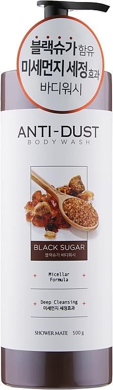 Гель для душа с черным сахаром - KeraSys Shower Mate Black Sugar Anti-Dust Body Wash