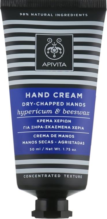 Крем-концентрат для сухой и потрескавшейся кожи рук - Apivita Hypericum & Beeswax Dry-Chapped Hand Cream