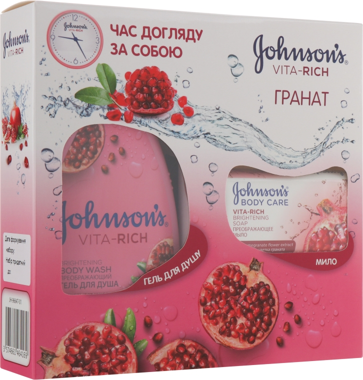 "Набор ""Гранат"" - Johnson's® Vita-Rich Pomegranate (sh/gel/250ml + soap/125g)"