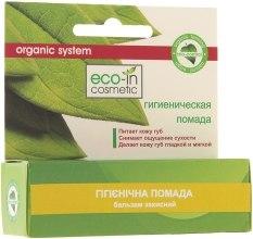 Гигиеническая помада-бальзам защитная - Eco-in Cosmetic Organic System — фото N2