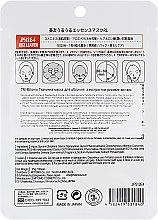 Тканевая маска для лица с экстрактом рисовых отрубей - Mitomo Rice Leaven Essence Mask — фото N2