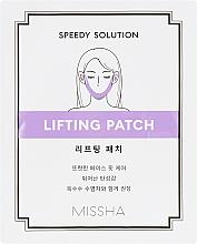 Духи, Парфюмерия, косметика Патч для контура лица - Missha Speedy Solution Lifting Patch
