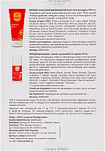 Набор - Weleda 100 % Luxurious Pomegranate (sh/gel/200ml + deo/50ml) — фото N5