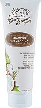 Духи, Парфюмерия, косметика Шампунь увлажняющий с экстрактом кокоса - Green Beaver Moisturizing Coconut Shampoo