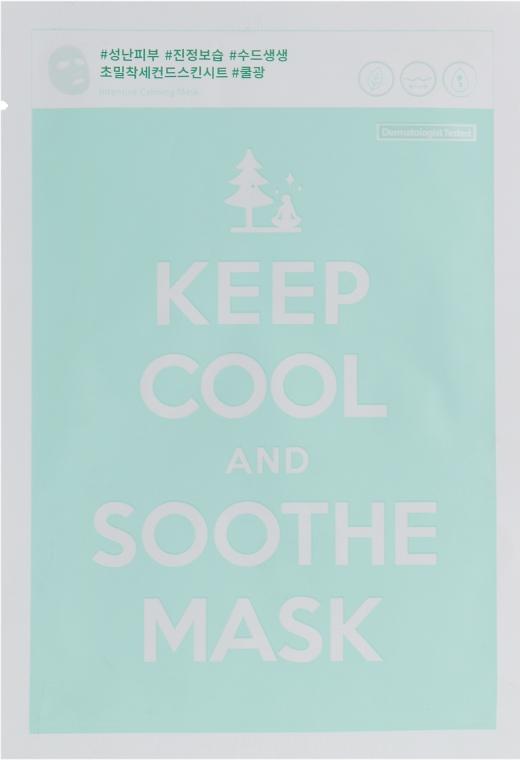 Маска для лица, успокаивающая - Keep Cool Soothe Intensive Calming Mask  — фото N1