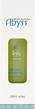 Духи, Парфюмерия, косметика Очищающий фитоэнзимный гель - Spa Abyss Enzymatic Cleansing Gel
