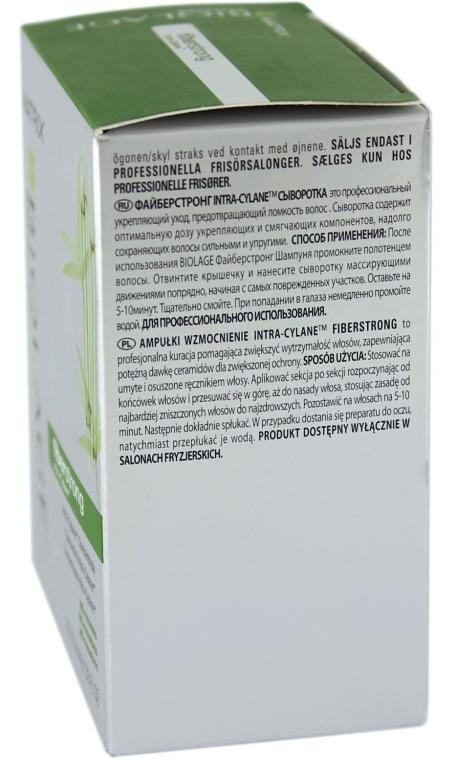 Концентрат для ослабленого волосся - Matrix Biolage Advanced FiberStrong Concentrate — фото N7