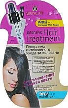 """Духи, Парфюмерия, косметика Программа интенсивного ухода за волосами """"Восстановление и защита цвета"""" - Skinlite Intensive Hair Treatment"""