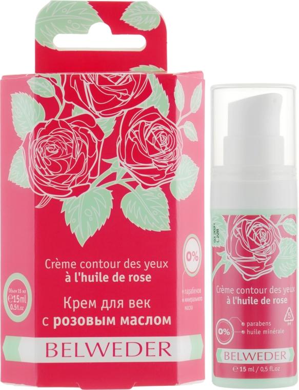 Крем для век с розовым маслом - Belweder