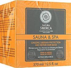 Духи, Парфюмерия, косметика Маска для защиты и восстановления волос - Natura Siberica Sauna & Spa