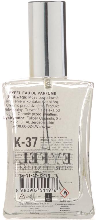 Eyfel Very Irresistible Givenchy K-37 - Туалетна вода — фото N2