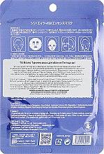 """Тканевая маска для лица """"Пептиды змеи + EGF"""" - Mitomo Essence Sheet Mask Syn-Ake + EGF — фото N2"""