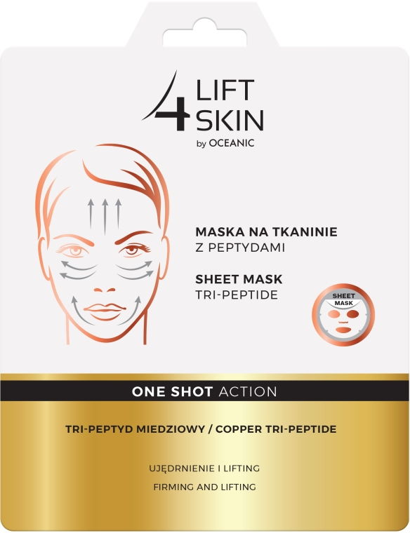 Тканевая маска с пептидами - AA Cosmetics Lift 4 Skin Sheet-Mask Copper Tri-Peptide — фото N1
