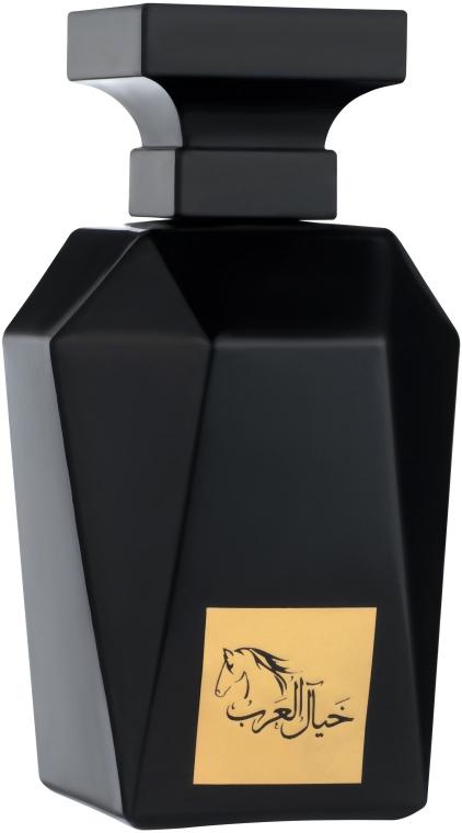My Perfumes Khayal Al Arab - Парфюмированная вода — фото N2