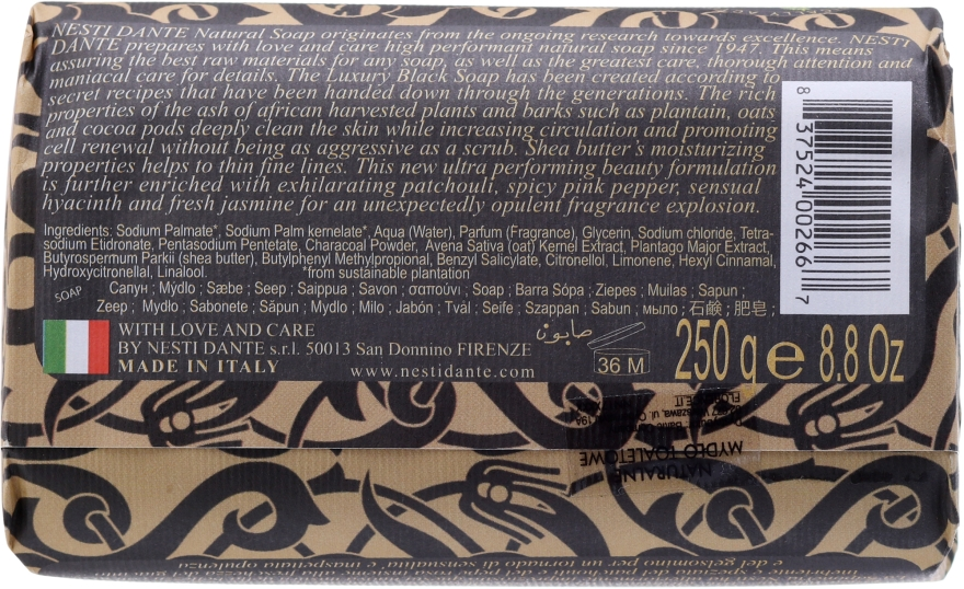 "Мыло ""Роскошное чёрное"" - Nesti Dante Luxury Black Soap — фото N2"