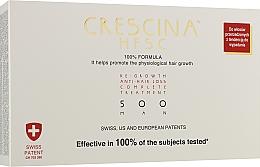 Духи, Парфюмерия, косметика Полный курс при выпадении и для восстановления роста волос 500 для мужчин - Crescina Re-Growth HFSC 100% + Crescina Anti-Hair Loss HSSC